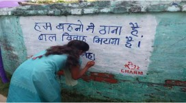 Wall writing against child marriage